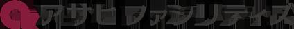ISOFIXゼロワンセレクトR129(ディープブルー)【チャイルドシート】 テレビゲーム
